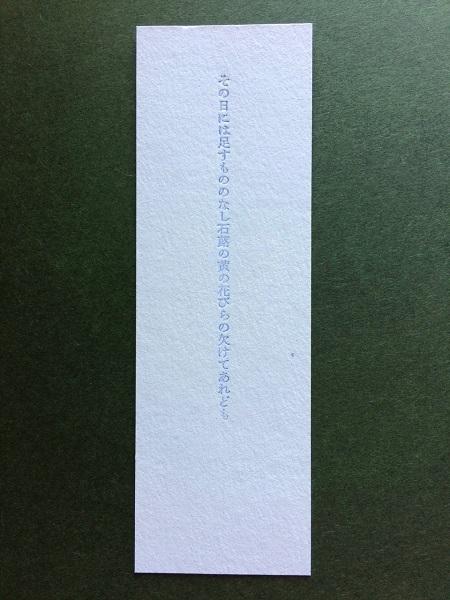 f0100480_19134379.jpg