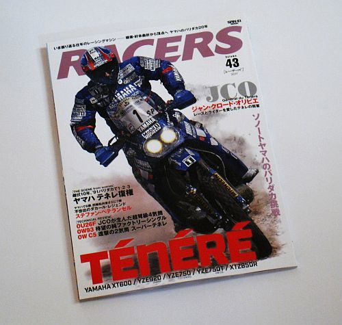 RACERS Volume43 \'Ténéré\'_b0170184_23121030.jpg
