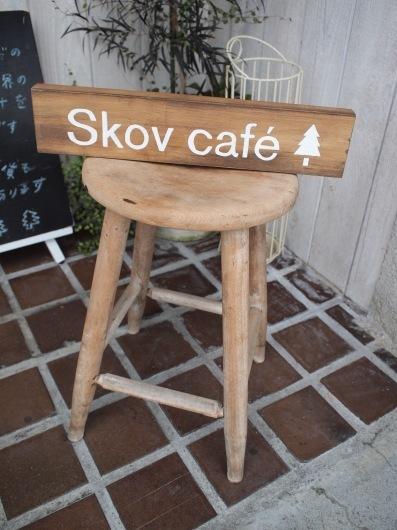 Skov café blog