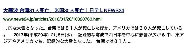 b0301400_19424679.jpg
