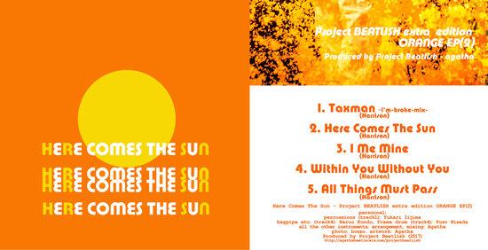 Project BEATLISH extra edition - ORANGE EP(1&2)_e0303005_526013.jpg