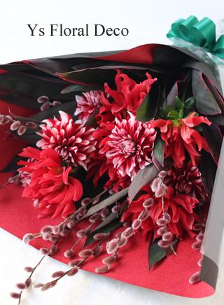 ご両親様贈呈用花束_b0113510_13514616.jpg