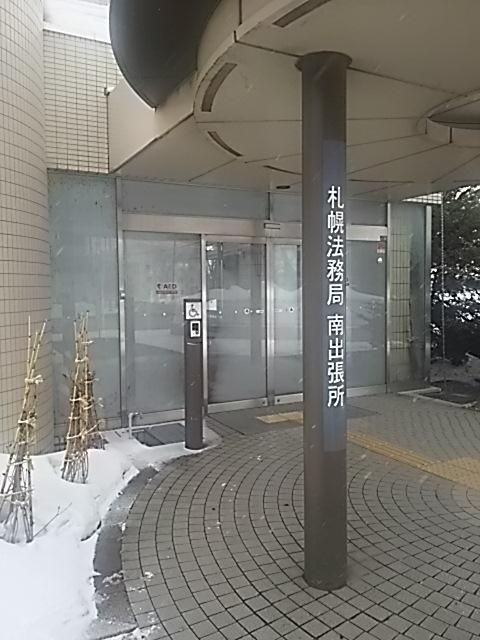 f0227321_18131693.jpg