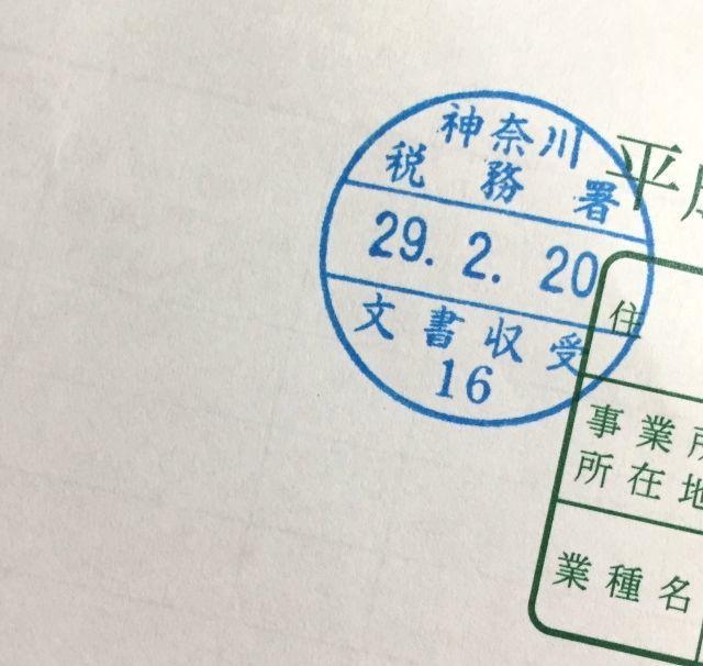 f0229926_16004303.jpg