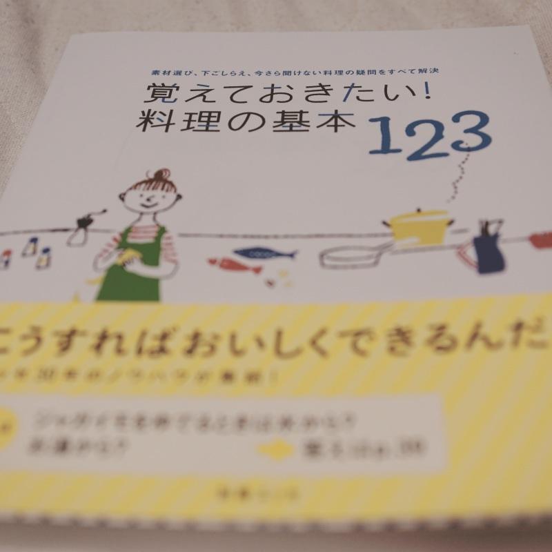 b0024832_02161987.jpg