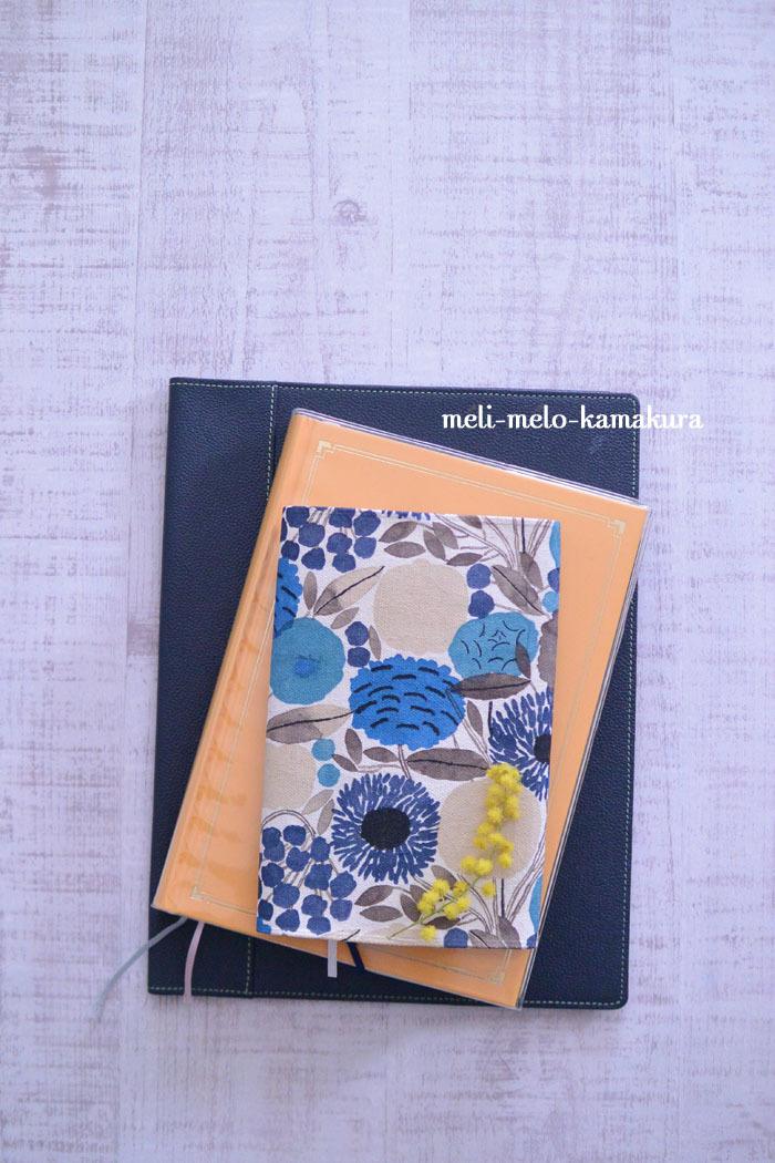 ◆デコパージュ*『marimekko』シトローナプーブルーのブックカバー♪_f0251032_15590617.jpg
