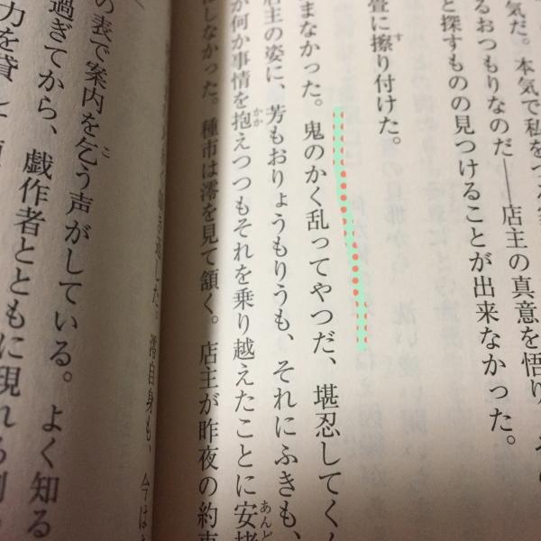 f0305632_20121162.jpg