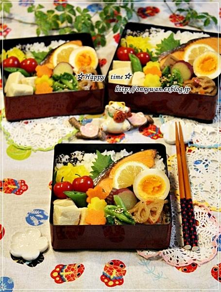 焼き鮭でおばんざい弁当と今夜はポトフ♪_f0348032_18390534.jpg
