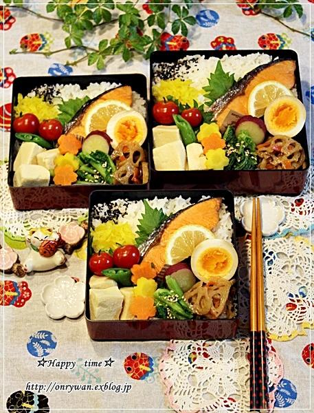 焼き鮭でおばんざい弁当と今夜はポトフ♪_f0348032_18391814.jpg