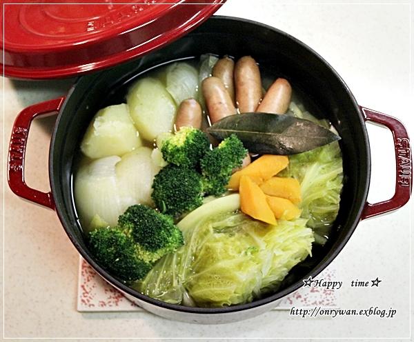 焼き鮭でおばんざい弁当と今夜はポトフ♪_f0348032_18393077.jpg