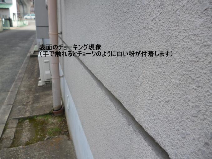 b0139849_12350162.jpg