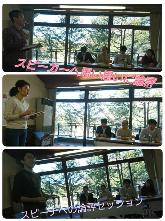 第184回  ~ドキドキクラブ内スピーチ選考会_b0160959_00172512.jpg