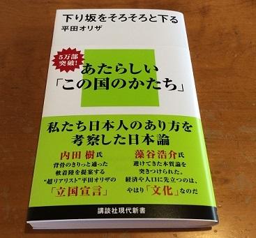 b0066960_18303688.jpg