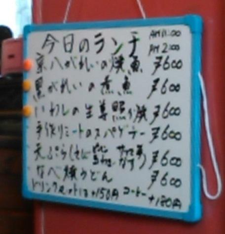 家庭的なランチのお店 「ゆみまーる」 このお店行きました。_f0362073_15143947.jpg