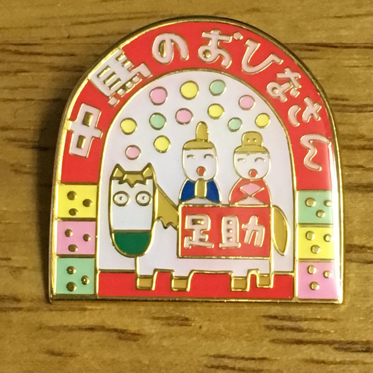 2017.02.19「お饅頭ツーリング」_c0197974_00433552.jpg