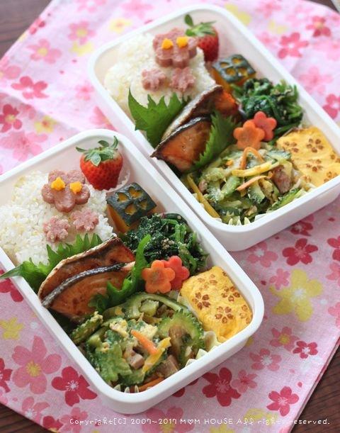 いちばん桜 ✿ 月曜鮭弁&白いんげん豆とチキンのカレー(๑¯﹃¯๑)♪_c0139375_941493.jpg