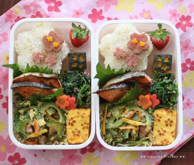 いちばん桜 ✿ 月曜鮭弁&白いんげん豆とチキンのカレー(๑¯﹃¯๑)♪_c0139375_95193.jpg
