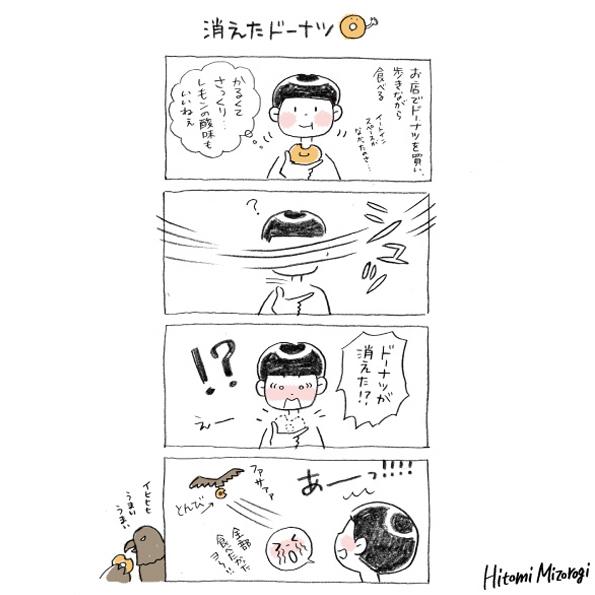 【鎌倉ドーナツ探求の旅】その6:利々庵_d0272182_21304860.jpg
