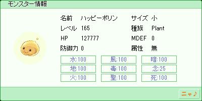 d0330183_1831181.png