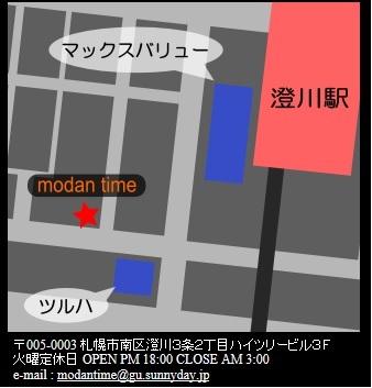 c0219786_16484414.jpg