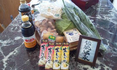 大将、藤川さん、江戸さん、蔡さん、男の友情に心より感謝申し上げます。_c0186691_122264.jpg