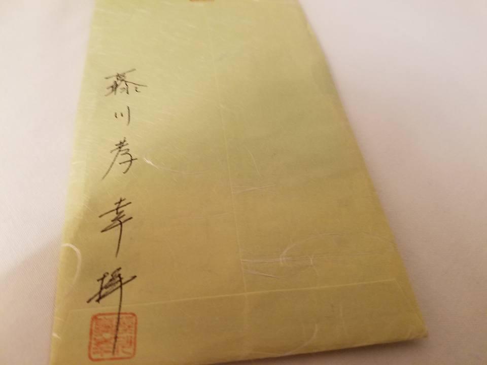 大将、藤川さん、江戸さん、蔡さん、男の友情に心より感謝申し上げます。_c0186691_1243855.jpg