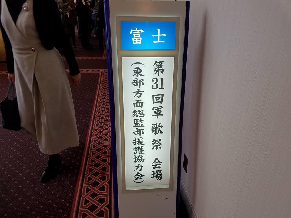 大将、藤川さん、江戸さん、蔡さん、男の友情に心より感謝申し上げます。_c0186691_1281565.jpg