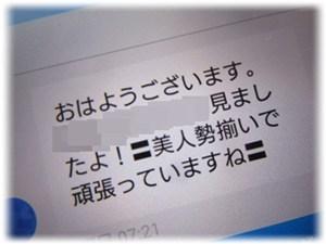f0215591_14291145.jpg