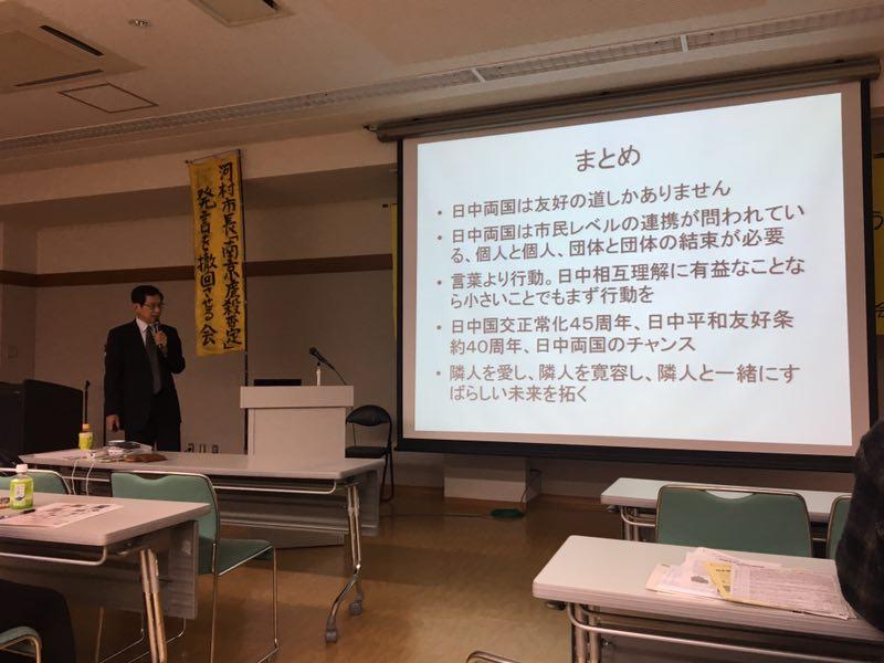 プレスリリース、「永遠の隣人 日中が互いに理解できるように」――段躍中編集長が名古屋で講演_d0027795_14563446.jpg