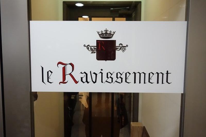 ル・ラヴィッスマン_a0152501_07440662.jpg