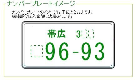 c0161601_20245352.jpg