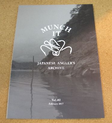 abdeal   MUNCH IT  Vol.02  New 入荷しました。_a0153216_23133671.jpg