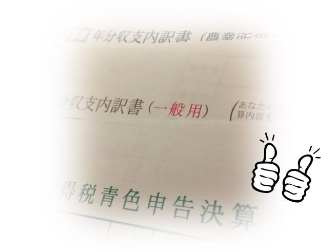 b0166327_23045928.jpg