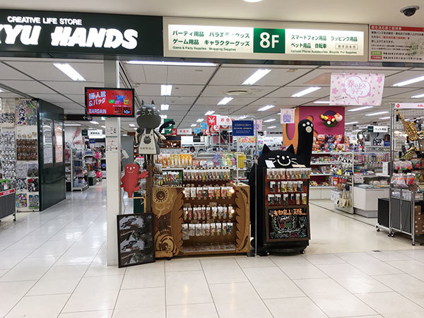 ただいま、東急ハンズ名古屋店に出店中!!_a0129631_11241431.jpg