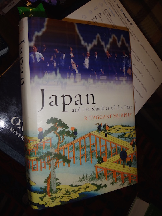 日本・過去の足かせ_b0084241_22175997.jpg