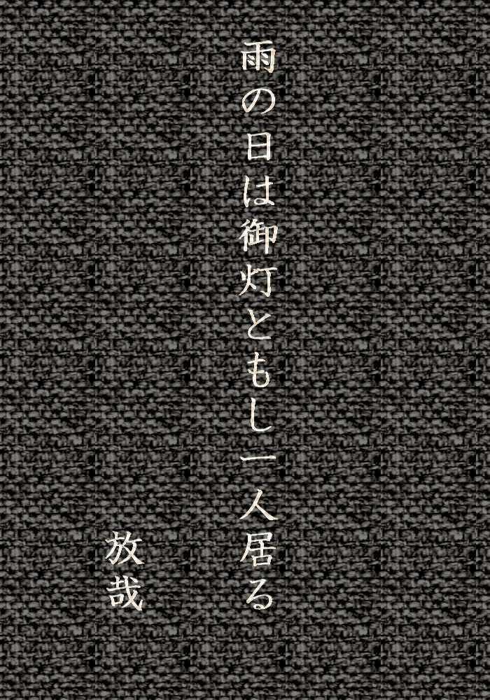 f0117041_04320009.jpg