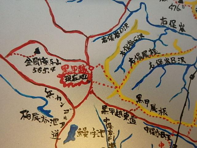 西神戸 秘境 丹生山系Ⅱ 天保池_f0334143_915937.jpg