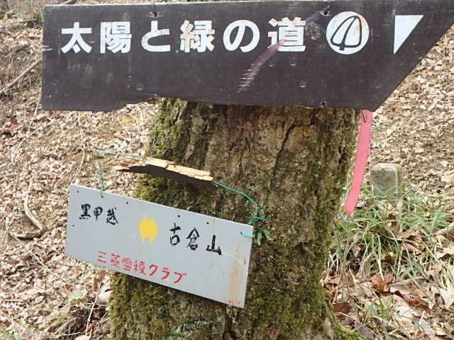 西神戸 秘境 丹生山系Ⅱ 天保池_f0334143_9183450.jpg