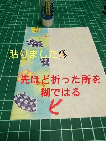 f0128146_14215730.jpg