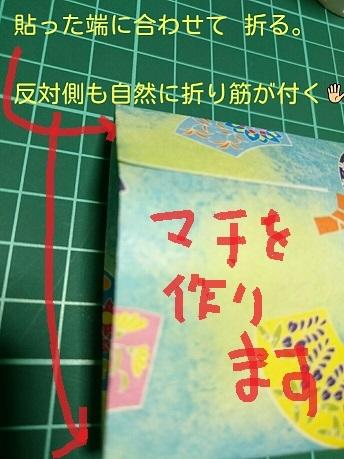 f0128146_14221987.jpg