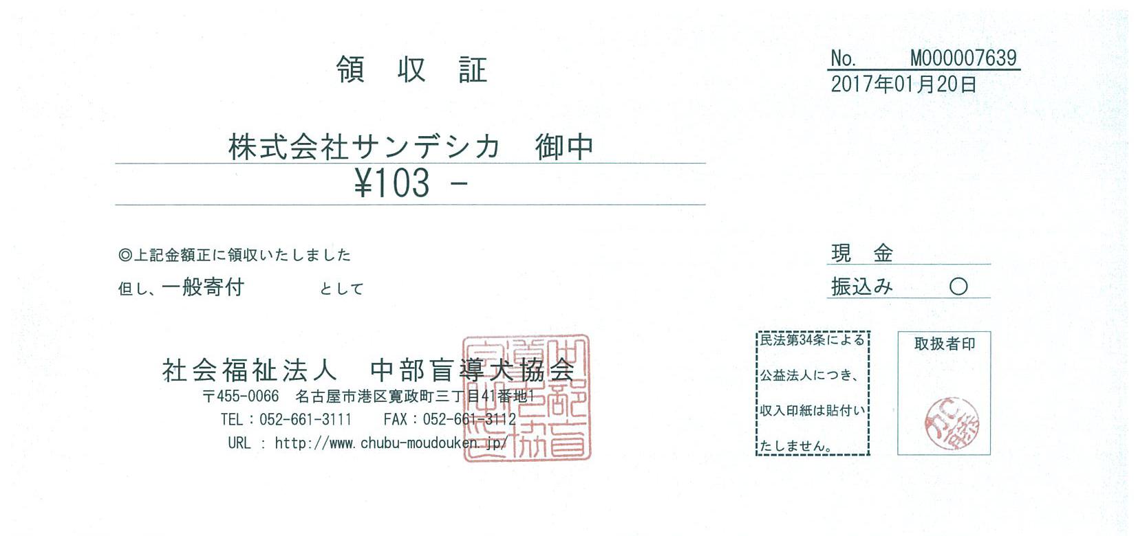 e0187457_19102526.jpg