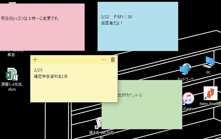 b0186959_14160151.jpg