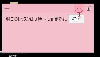 b0186959_14254135.jpg
