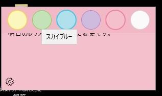 b0186959_14270851.jpg