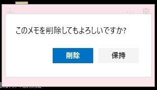 b0186959_14292480.jpg