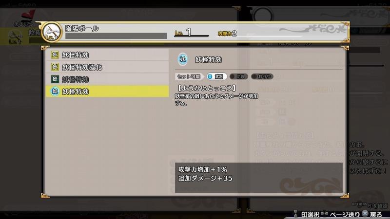 b0362459_15063985.jpg