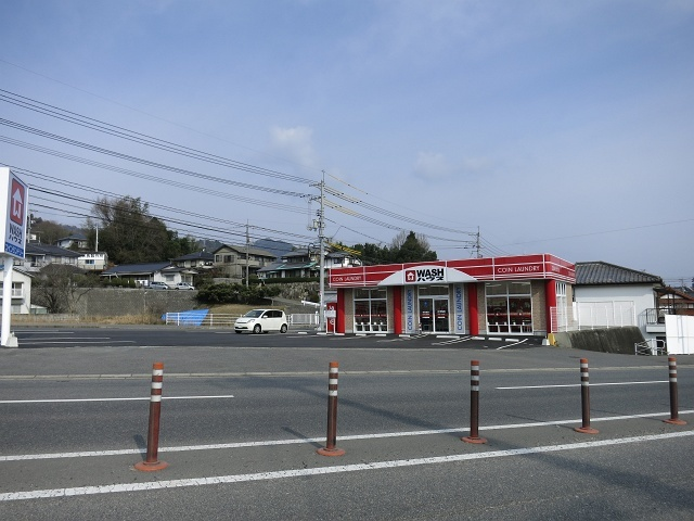 WASHハウス広島熊野店_b0095061_12401147.jpg