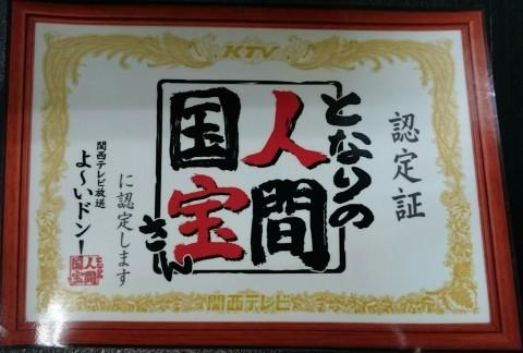 今日は、加古川公民館で、健康体操をさせていただきます!\(^o^)/_d0191262_09001087.jpg
