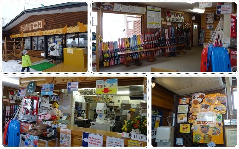 旭山動物園でランチ:雪の村_b0236665_05175882.jpg
