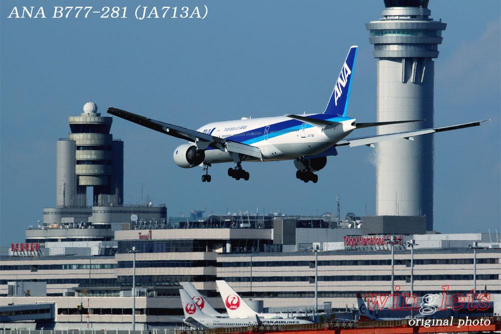 '17年 川崎・浮嶋公園レポート ・・・ ANA/JA713A_f0352866_15471576.jpg